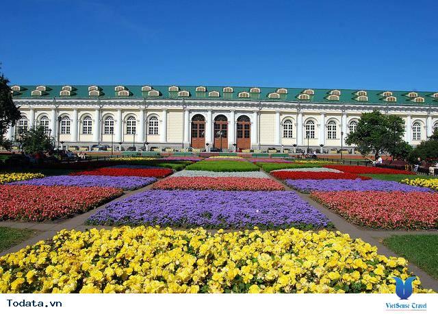 Thư viện ảnh Vườn Aleksandr