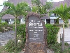 Ghé thăm bệnh xá Đặng Thùy Trâm tại Lý Sơn