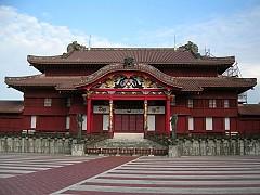 Khám phá Bảo tàng dân gian quốc gia Hàn Quốc