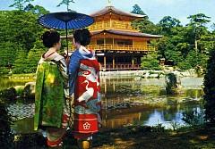Kyoto Cố Đố Của Nhật Bản