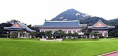 Nhà Xanh – Dinh thự quyền lực nhất xứ sở Hàn Quốc