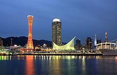 Thành Phố Kobe Nhật Bản
