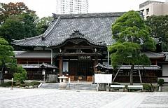 Tìm hiểu về cuộc huyết chiến lừng danh của 47 samurai Nhật Bản