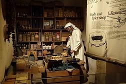Bảo Tàng Dubai- Nơi Lưu Lại Những Dấu Ấn