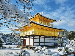Choáng Ngợp Vẻ  Đẹp Chùa Vàng Kinkakuji