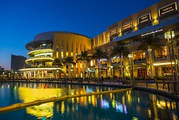 Có Một Dubai Mall Hoa Lệ