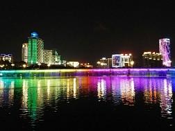 Công viên Nanhu Nam Ninh