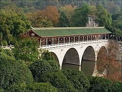Công viên Thất Tinh Công viên lớn nhất Quế Lâm