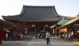 Đền Cổ Asakusa Kannon
