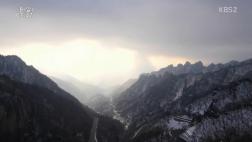 Hành trình leo núi Seorak Hàn Quốc