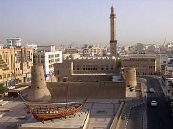 Hình ảnh bên ngoài Bảo tàng Dubai