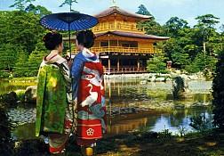 Hình ảnh Kyoto Nhật Bản