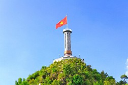 Lũng Cú Hà Giang