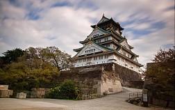 Hình Ảnh Osaka Nhật Bản