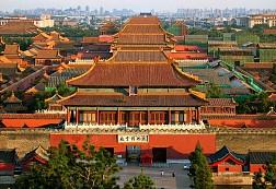 Thủ Đô Bắc Kinh Trung Quốc