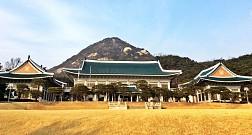 Khám Phá Kiến Trúc Đặc Biệt Của Nhà Xanh Hàn Quốc