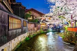 Khám Phá Kyoto