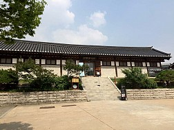 Khám Phá Nhà Xanh