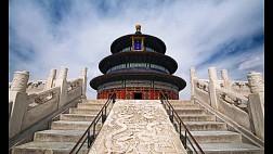 Khám phá vẻ đẹp du lịch Bắc Kinh