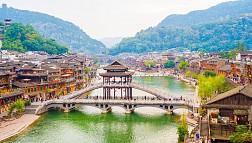 Lầu Phong Thủy Hồng Kiều, Cái Hồn Của Phượng Hoàng Cổ Trấn