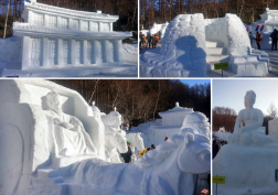 Lễ hội tuyết núi Taebaek