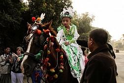 Lễ xuất gia người Bago