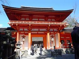 Một Thoáng Cố Đô Nara