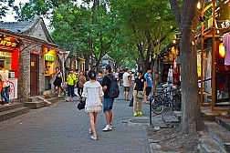 Ngỡ ngàng trước vẻ đẹp của phố cổ Hutong