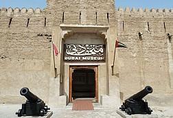 Những hình ảnh hiếm có đầy bí ẩn của Bảo tàng Dubai