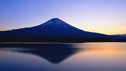 Núi Phú Sĩ, Một Vẻ Đẹp Hùng Vĩ