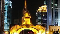 Quảng trường Ngũ tượng Nam Ninh Trung Quốc