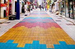 Sắc Màu Rực Rỡ Changwon