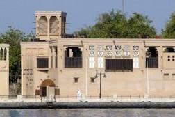 Thăm Ngôi Nhà Sheikh Saeed Al Maktoum
