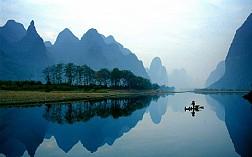 Thành phố Quế Lâm và cái nhìn toàn cảnh