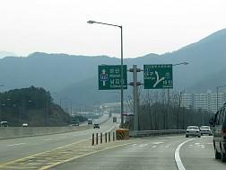 Thành Phố Ven Biển Gyeongju