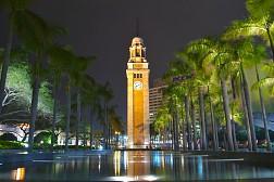 Tháp đồng hồ Hong Kong