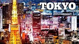 Toàn Cảnh Tokyo