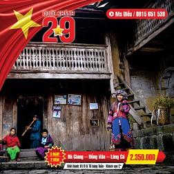 TOUR HÀ NỘI - HÀ GIANG - QUẢN BẠ - ĐỒNG VĂN - LŨNG CÚ Dịp Lễ 2/9