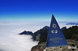 Tour Leo Núi Fansipan 2 Ngày