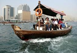 Trải Nghiệm Taxi Nước Qua Vịnh Dubai