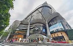 Trung tâm mua sắm ION Orchard