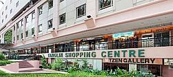 Trung tâm mua sắm Tanglin tại Orchard Road