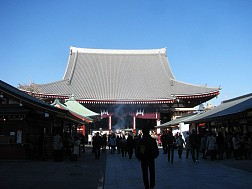 Truyền Thuyết Đền Asakusa Kannon