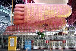 Tượng Phật nằm khổng lồ tại Chaukhtatgyi