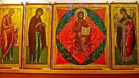 Bảo tàng Tranh thánh
