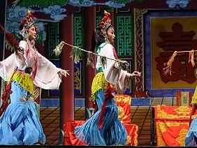 Chương Trình Nghệ Thuật Xuyên kịch Sichuan Opera