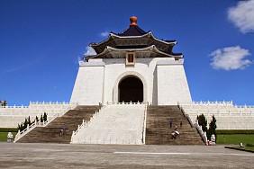 Đài Tượng Niệm Tưởng Giới Thạch  (Chiang Kai Shek Memorial Hall)