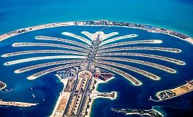 Đảo Cọ Palm Jumeirah