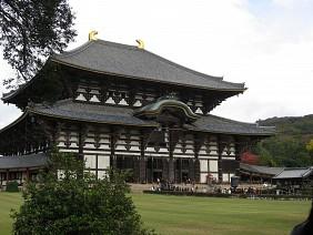 Đền đài Todaiji