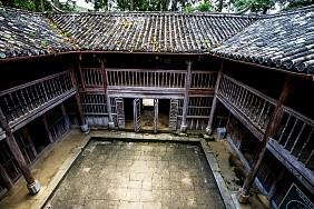 Dinh Thự Họ Vương